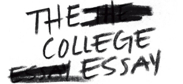 spelling error in college essay Home articles most common mistakes in college application essays explanation: typos and spelling mistakes can ruin your entire essay, flawless as it may.